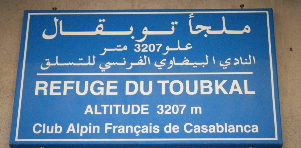 Viajes de aventura a Marruecos